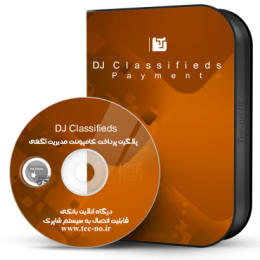 dj-classifieds_6125